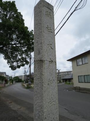 大戸駅-39