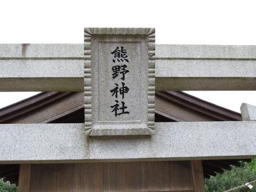 小菅側鷹-18