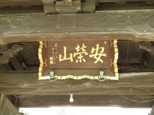 大乗寺-2