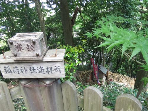大鷲神社-31