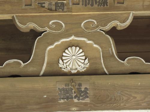 大鷲神社-43