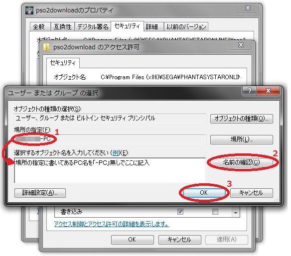 Error 433_5
