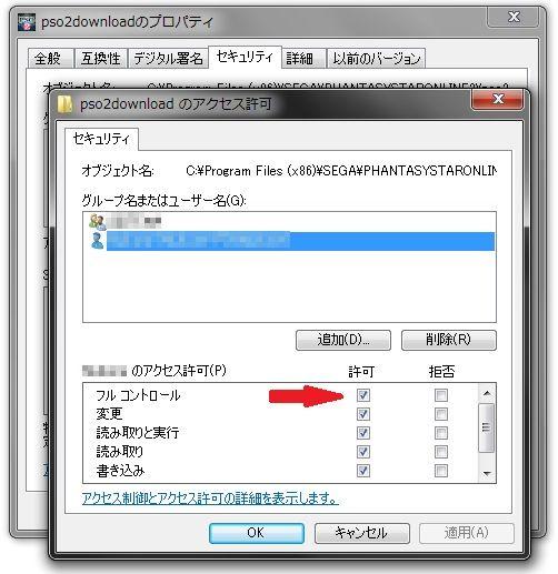 Error 433_6