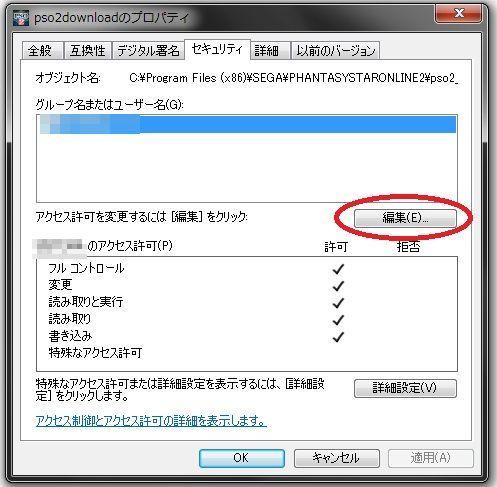 Error 433_3