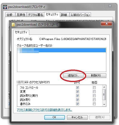 Error 433_4