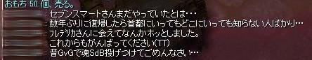 SS20160427_001.jpg