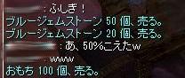 SS20160427_002.jpg