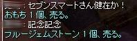SS20160427_003.jpg