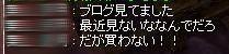 SS20160427_004.jpg