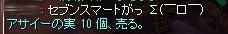 SS20160524_001.jpg