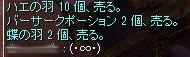 SS20160524_003.jpg