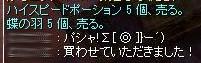 SS20160524_004.jpg