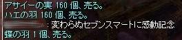 SS20160709_002.jpg