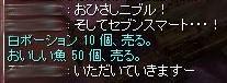 SS20160709_003.jpg