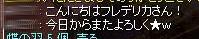 SS20160807_002.jpg