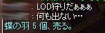 SS20160928_001.jpg