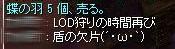 SS20160928_002.jpg