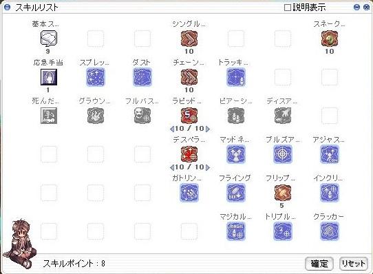 SS_Chara010_001_B.jpg