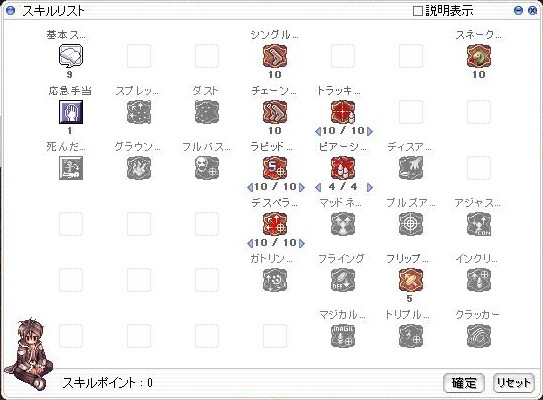 SS_Chara010_002_B.jpg