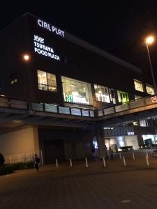 帰宅ラン東神奈川