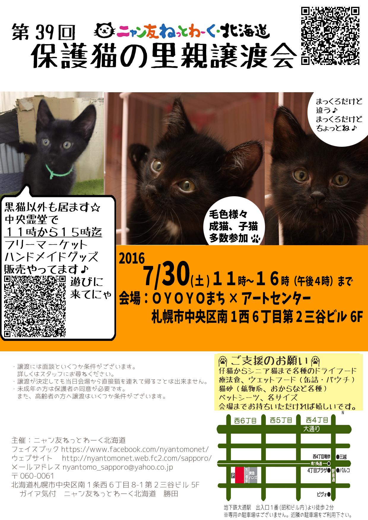 20160730.jpg