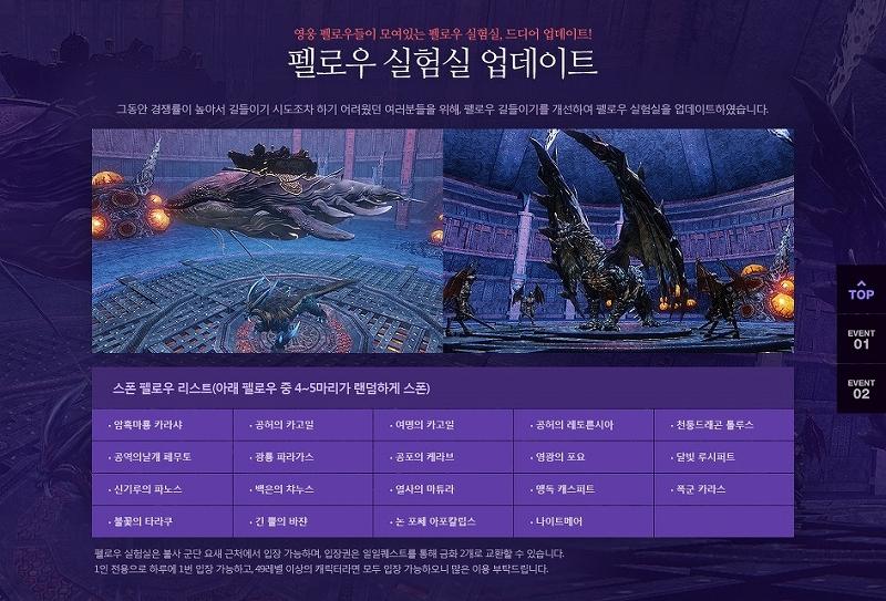 韓国「フェロー実験室」naver_com_20150429_143625