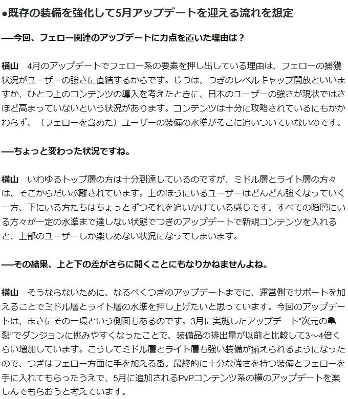 20160531_02.jpg