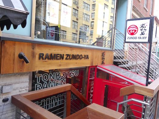 Zundoya 1