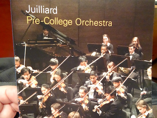 Juilliard 05