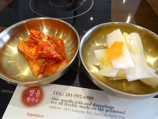 Myung 3