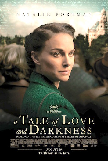 Tale of Love Poster
