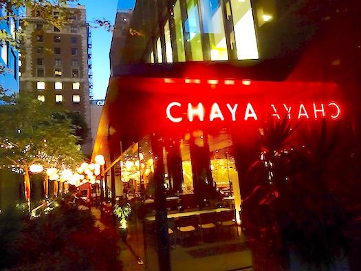 Chaya 1