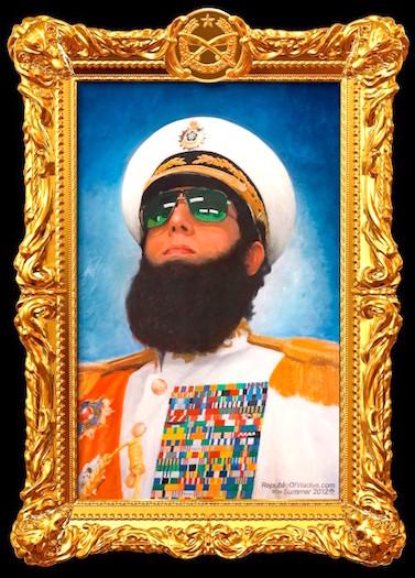 Dictator Poster