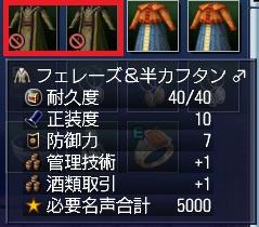 101116 175358