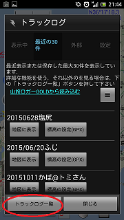 Screenshot_2016-05-18-21-44-42.png