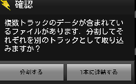 Screenshot_2016-05-18-21-58-42.png