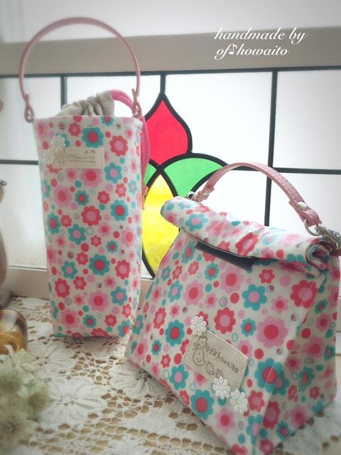 2016.6.4ペットボトルホルダー②おにぎりポーチとお揃い