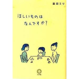 suruga-ya_504017590001.jpg