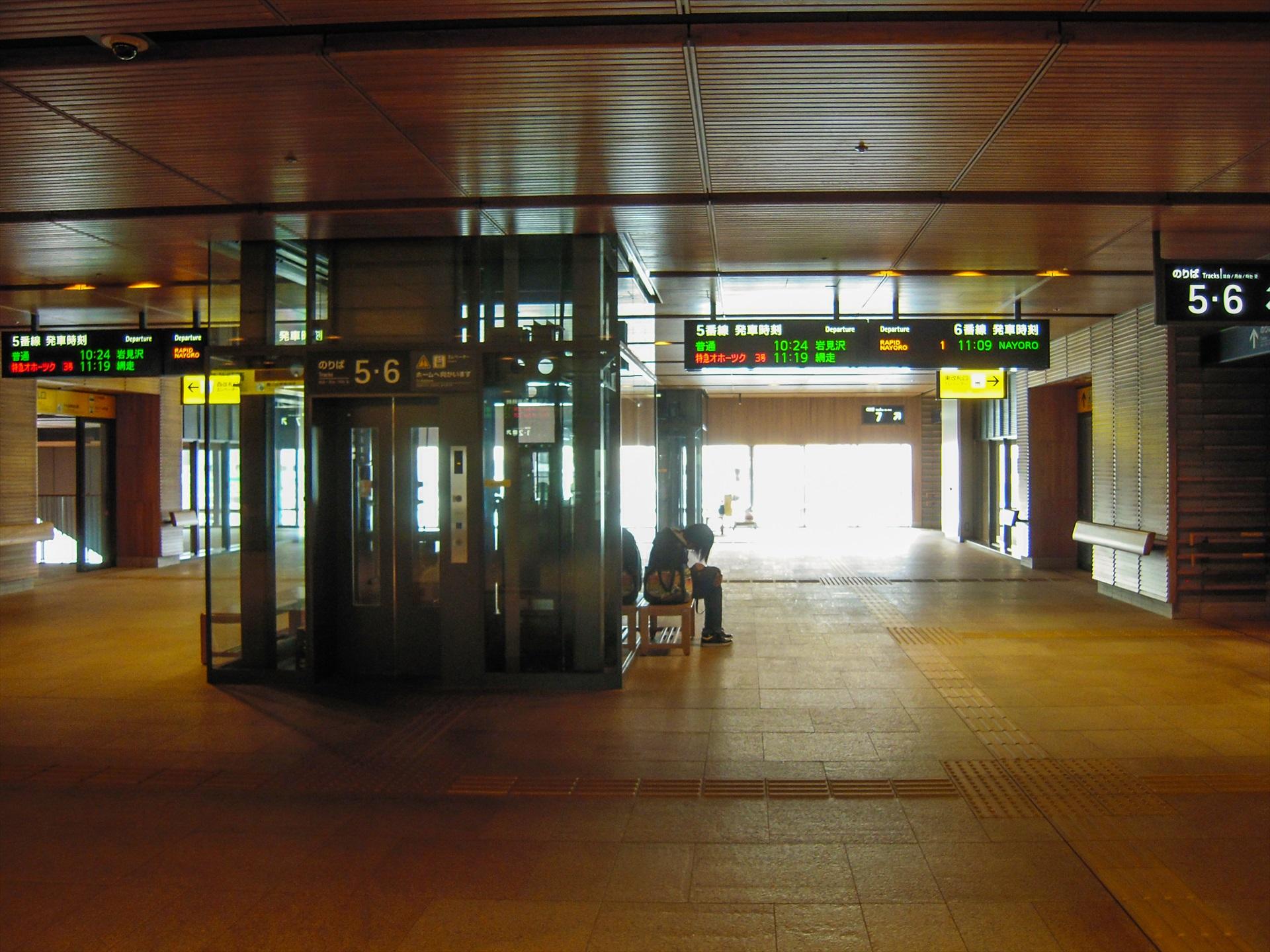 旭川駅の内部