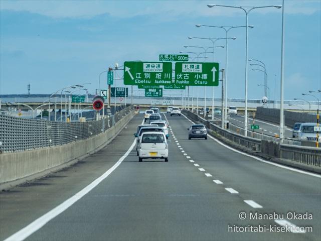 札幌市内における札樽道の光景