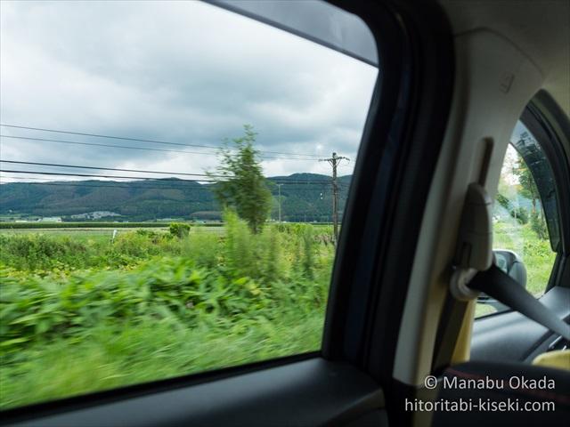国道35号線から見た富良野の風景