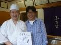 原田伸郎さんと二代目