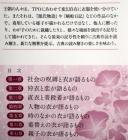 2016川村先生の本1