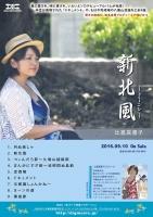 mayuko(小)