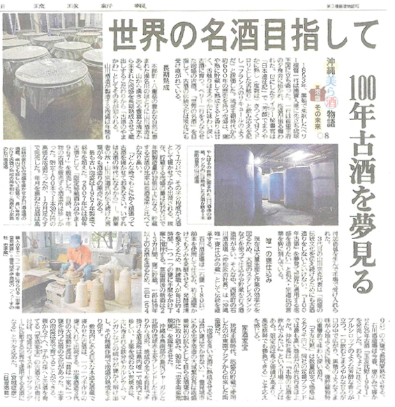 100nen_koshu.jpg