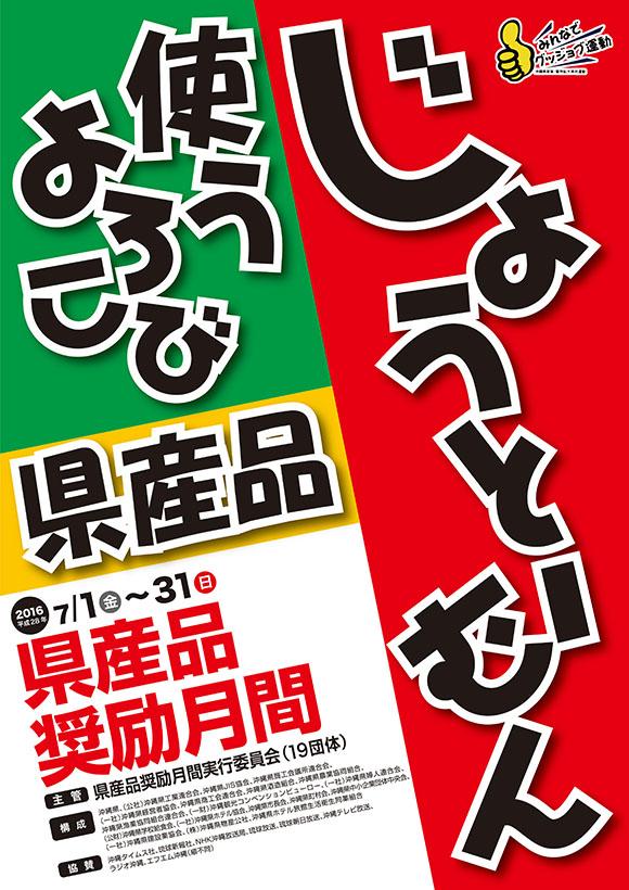 kensanhin_shorei.jpg