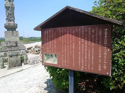 浄土寺06