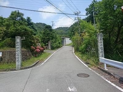 光明寺02