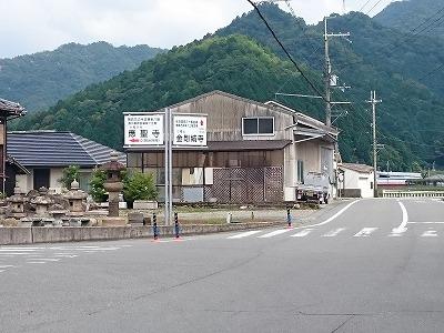 金剛城寺01