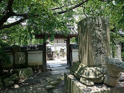 花岳寺03